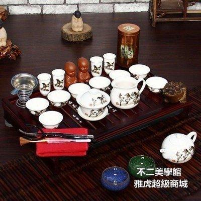【格倫雅】^紫砂茶具 茶博士茶盤套裝 7款可選40606[g-l-y27
