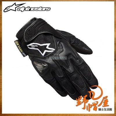 三重《野帽屋》!來店再優惠!ALPINESTARS SCHEME Gloves 防摔短手套 皮革 透氣 休閒款。黑