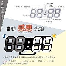 台灣現貨+開箱影片🔥 LED數字時鐘 時尚工業風 時鐘 電子鐘 鬧鐘 掛鐘 led時鐘 數字鐘