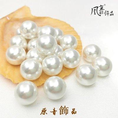原音飾品半孔珍珠散珠 DIY配件手作吊墜耳環戒指耳釘配件白色人造單孔珍珠