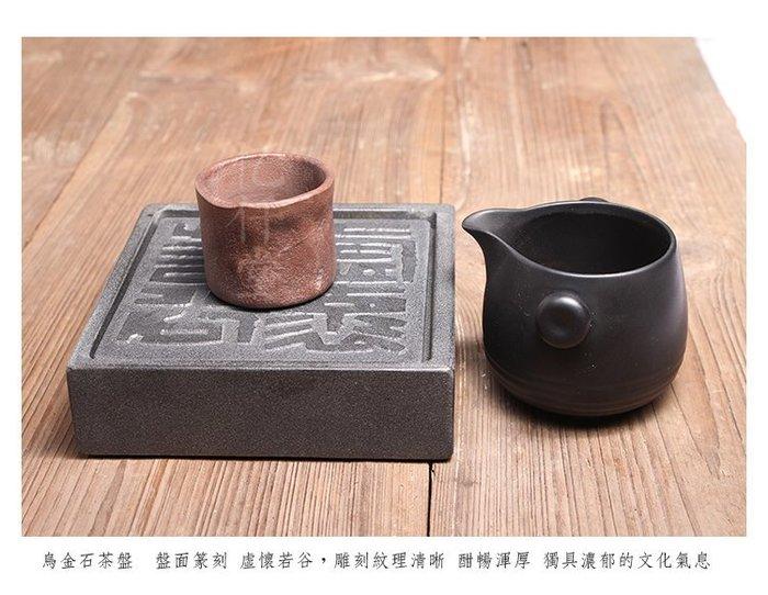 【萬寶路-虛懷若谷茶盤】特價 茶具茶盤/ 石茶磐/ Tea board / Stone / Tea Ware