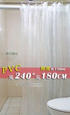 ☆ 喨晶晶雜貨舖☆ PVC 加厚 花朵...