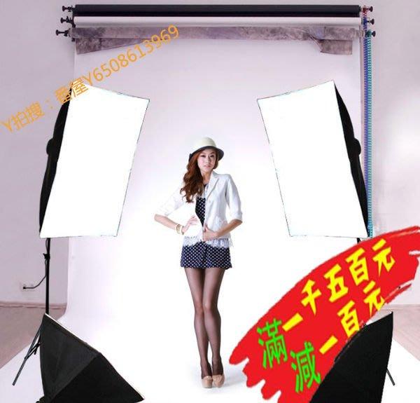 攝影器材柔光箱x4組合【送背景布】四燈座 服裝模特衣服韓國日本女男裝褲子T恤單眼相機拍照大碼泳裝家具電腦無影罩攝影棚參考