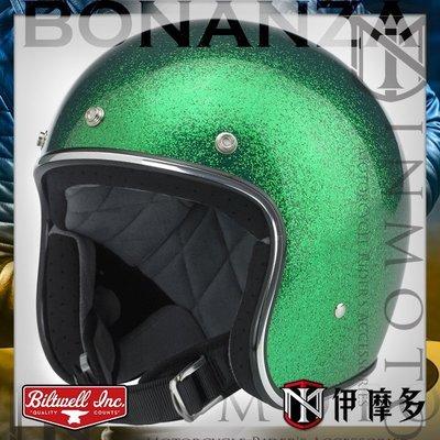 伊摩多※美國 Biltwell Bonanza 銀邊金蔥綠 3/4罩 安全帽 復古帽 手繪外殼 手縫內襯 美式