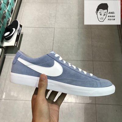 【AND.】NIKE BLAZER LOW PRM ND 藍 低筒 休閒鞋 滑板鞋 男女鞋 BQ6813-400