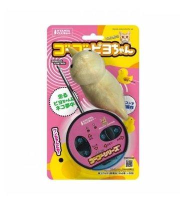 【♕101 寵物大王】日本 Marukan 電動小魚逗貓玩具 電動遙控小鴨貓玩具(CT-331)