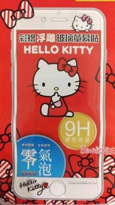 """《東京家族》 """"特價出清"""" hello kitty 凱蒂貓 iPhone 6/6S 4.7吋 浮雕玻璃螢幕貼保護貼"""