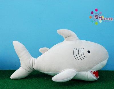 娃娃夢幻樂園~可愛鯊魚娃娃~大白鯊娃娃...