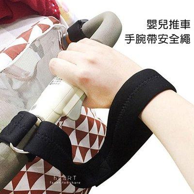 【可愛村】嬰兒推車手腕帶安全繩 嬰兒車...