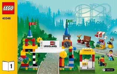 【LEGOVA樂高娃】LEGO 樂高 40346-1 門口與售票亭 下標前請詢問