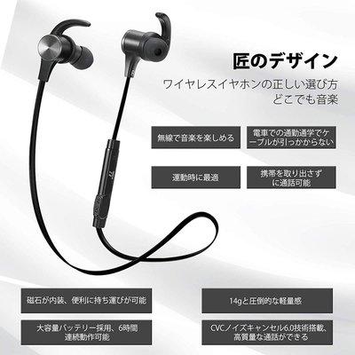 Taotronics TT-BH07 磁吸式 藍芽 耳機 IPX6 防水 防汗 磁吸藍芽耳機 抗噪耳機【全日空】