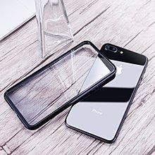 透明玻璃 iphone xs max xr i8 plus i7 plus i6 plus ix手機殼保護殼套【K50】