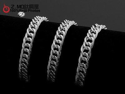 316L抗過敏不生鏽 白鋼鏈子 項鍊 鋼鍊 鍊子 鏈條 可搭墬子《方線鏈》單條價【DIS067】Z.MO鈦鋼屋
