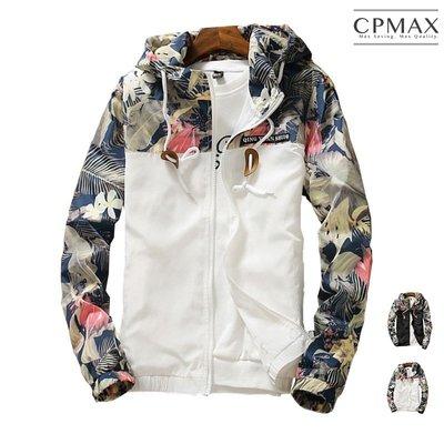 CPMAX 同步韓國潮流碎花連帽外套 大尺碼連帽外套 男外套 防風外套 潮牌外套 韓系外套 夾克外套 騎車外套 C106