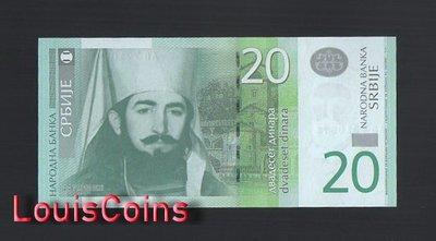 【Louis Coins】B1610-SERBIA--2011塞爾維亞紙幣,20 Dinara