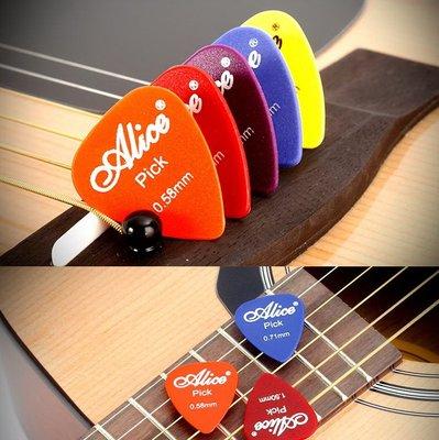☆唐尼樂器︵☆ Alice ABS 磨砂 烏克麗麗 民謠吉他 古典吉他 電吉他 彈片 Pick