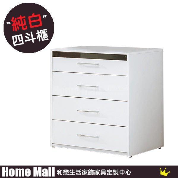 HOME MALL~純白卡拉四斗櫃 $4500 (雙北市免運費) 5B