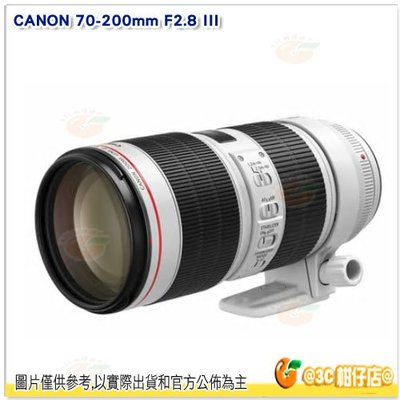 Canon EF 70-200mm f2.8 L IS III USM 小白3 望遠鏡頭 平輸水貨一年保固 70-200