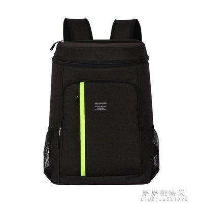 保冷袋 新款大號保溫背包加厚雙肩包冰包冰袋野餐包保鮮冷藏袋防水便當包