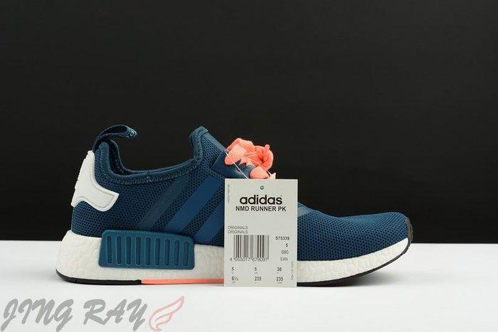 brand new 60575 1edda 【精銳國際】Adidas NMD Runner S75339 BOOST 深藍粉 女鞋