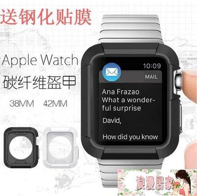 apple watch1保護套蘋果手錶保護殼碳纖維盔甲iwatch1運動外殼軟 【浪漫居家】
