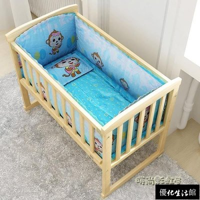 現貨免運-多功能嬰兒床實木免漆搖籃床兒童床搖搖床可變書桌帶護欄寶寶床【優化生活館】