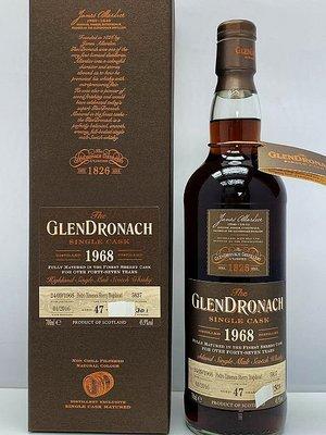 Glendronach 1968. 47 years Single Cask Whisky 700ml Cask 5837 限量 301支