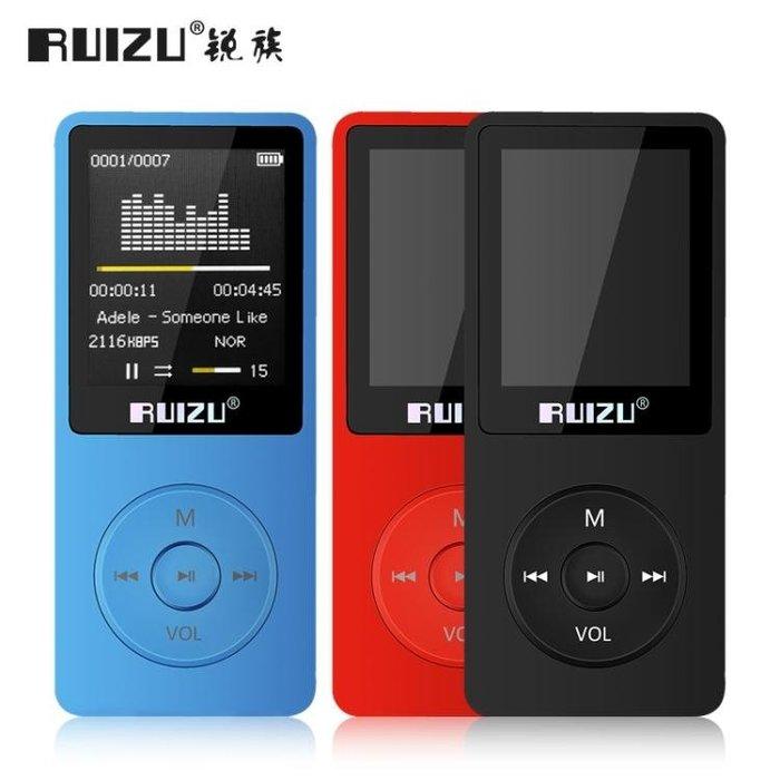 【瘋狂夏折扣】銳族X02運動MP3 MP4 音樂播放器 迷你隨身聽 學生有屏插卡 錄音筆
