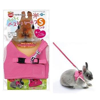 48小時出貨*WANG*【MW-40咖啡MW-42粉MW43藍】日本MARUKAN寵物兔專用外出胸背袋組S號