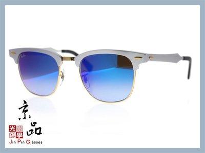 【RAYBAN】RB3507 137/7Q 鋁合金銀色 金框 藍水銀漸層茶色 雷朋太陽眼鏡 公司貨 JPG 京品眼鏡
