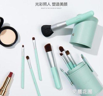 哆啦本鋪 化妝刷套裝全套散粉刷子化妝工具眼影刷小馬毛美妝初學者個性定制D655