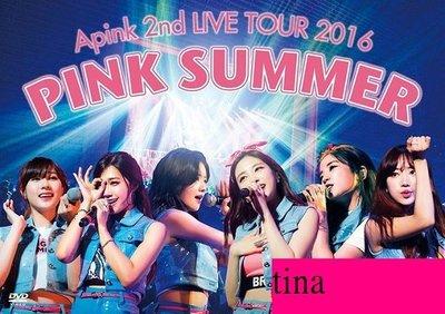 Apink 2nd LIVE TOUR 2016「PINK SUMMER」日本巡迴演唱會日版DVD贈海報全新未拆鄭恩地