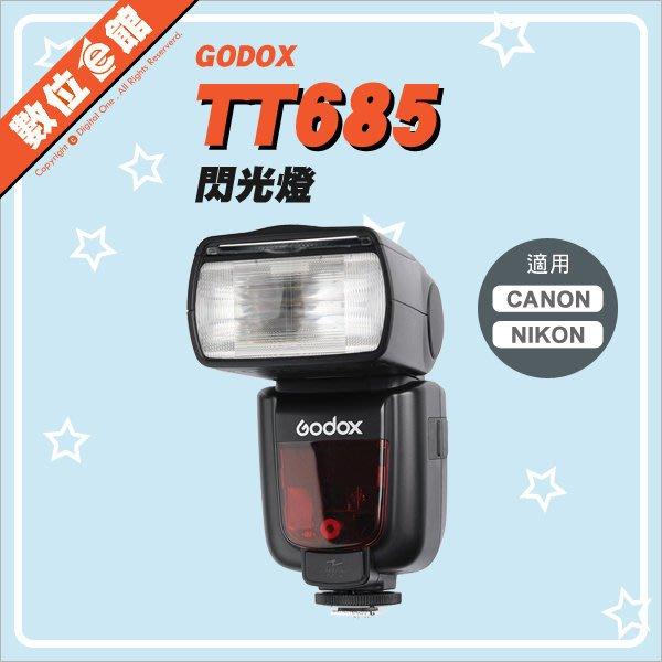 【私訊有優惠【開年公司貨】GODOX 神牛 TT685O 閃光燈 TTL無線閃燈 Olympus Panasonic