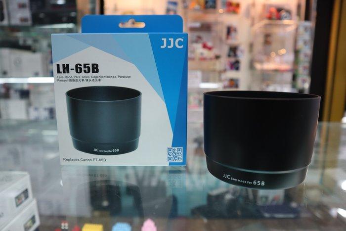 ((名揚數位))【現貨】JJC LH-65B 遮光罩 適用於 CANON 70-300mm IS USM 可反扣