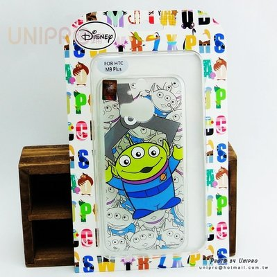 【UNIPRO】HTC ONE M9+ 迪士尼 三眼怪 Alien TPU 透明手機殼 保護套 M9 plus