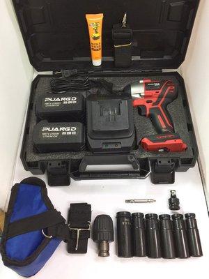 無刷電動扳手 德國 普朗德 21V 168TV 全配附塑膠工具盒/木工電動工具/衝擊式扳手/風炮/鋰電充電式 保固半年