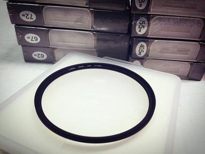 『BOSS』免運 NISI SMC UV保護鏡L395有效阻隔395NM紫外線 多層鍍膜《77mm》公司貨