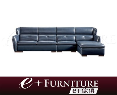 『 e+傢俱 』BS67 南斯 Nance 時尚風格 現代L型沙發 半牛皮沙發 | L型沙發 | 耐磨皮 布 可訂製