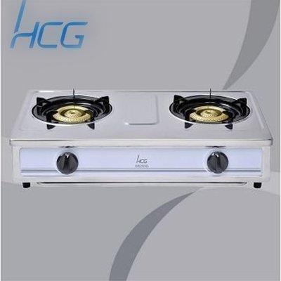 【省錢心機】補助1千 HCG和成GS200Q二口台爐/原廠保固一年/節能熱銷商品GS200Q 非停產TG-6001T 標準安裝