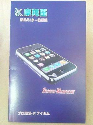 彰化手機館 Zenfone5 ASUS A500CG 螢幕保護貼 液晶貼 抗刮 Zenfone6 Zenfone4 亮面透光 M320