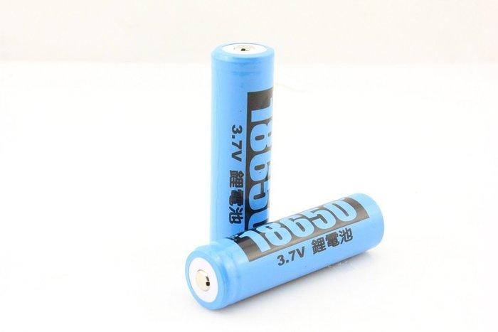 18650電池 鋰電池 強光手電筒 伸縮變焦 手電筒 自行車 露營 釣魚 頭燈 18650 照明  Q5 T6 L2 R