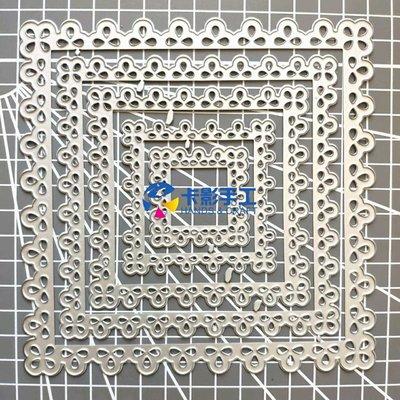 阿里家 scrapbook DIY相冊卡片手賬薄板模具   蕾絲花邊邊框模具 ky003