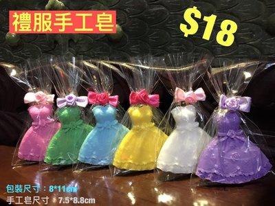 ♥亞筑♥禮服手工皂 opp包裝_$18 婚禮小物、二次進場、探房禮、姊妹禮、迎賓禮、桌上禮