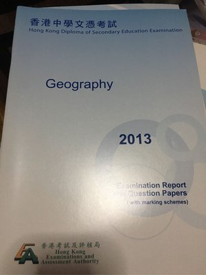 DSE Geography 地理 2013 past paper