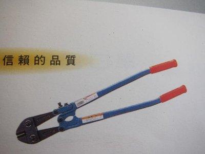 阿銘之家 外匯工具  MCC  12   大鐵剪 破壞剪 鋁合金柄 300mm ~ 貨