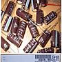 電容器, 壽命:6000小時, KZH, 16V, 1500uF, 尺寸...