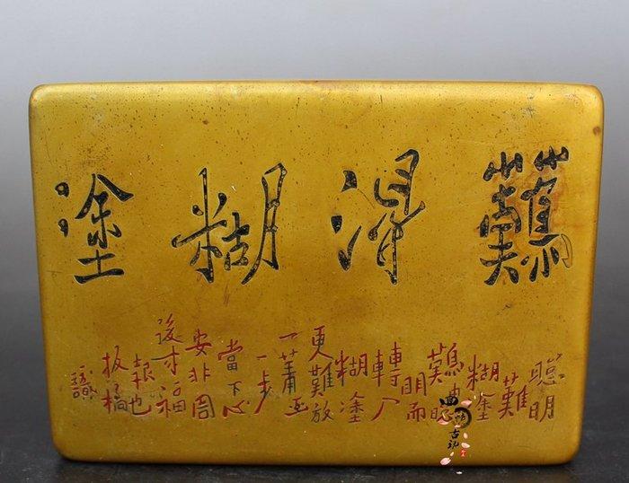 聚寶閣 仿古農村全銅墨水匣文房四寶書法創意銅墨水匣純黃銅毛筆書畫工藝用品 ZB1748