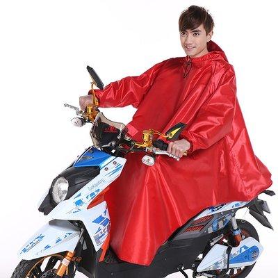 雨具 雨衣 防水下雨天 雨衣帶袖雨披加大摩托車有袖子雨衣電動車加厚單人成人電瓶車雨衣