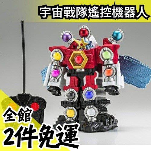 日本空運 宇宙戰隊 最終合體 球玉神 遙控 機器人 兒童節 禮物 CP值高【水貨碼頭】