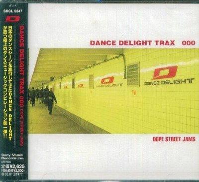(甲上唱片) Dance Delight Trax 000 : Dope Street Jams - 日盤